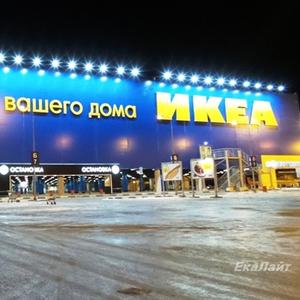 Освещение прилегающей территории магазина ИКЕА