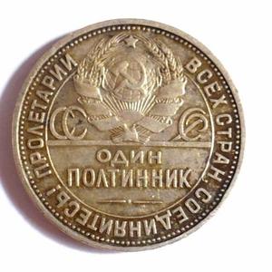 Серебряная монета: