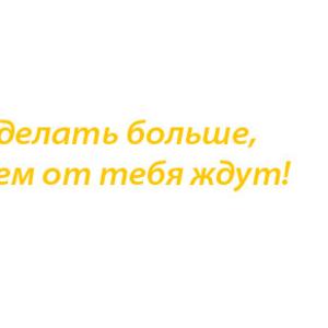 металл Иваново