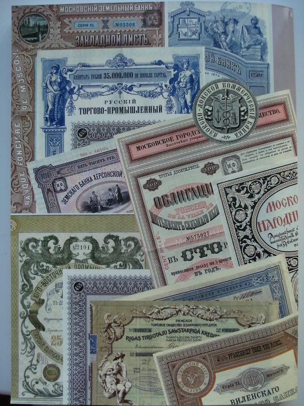 Продажа покупка акций: Ивэнерго - МРСК Центра и Приволжья,  Лукойл цена