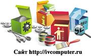 Техническое сопровождение сайтов