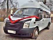 Заказ белого автобуса на свадьбу,  18-21 место